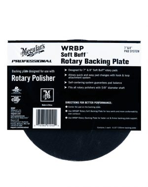 MEGUIARS Rotary Backing Plate 14mm